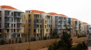 Beit Misk Appartments